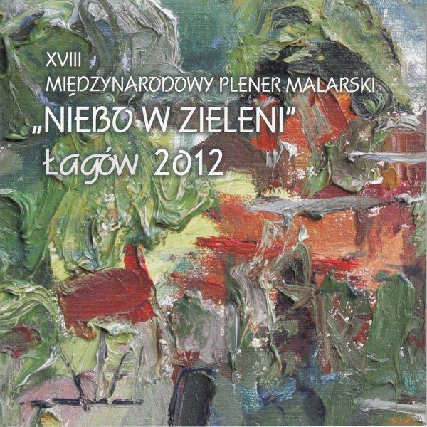 2012_katalogi